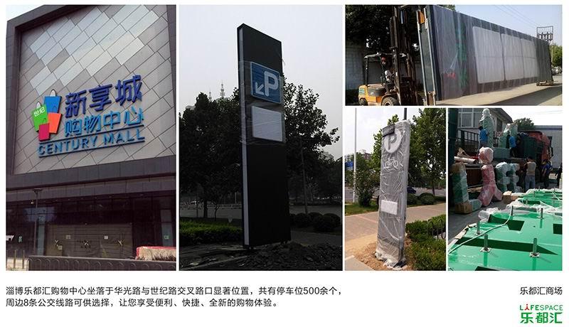 购物中心万博manbetx下载app