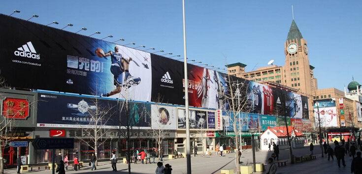 户外广告牌,上海广告牌万博手机APP